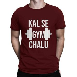 Printed T-Shirts for Gym